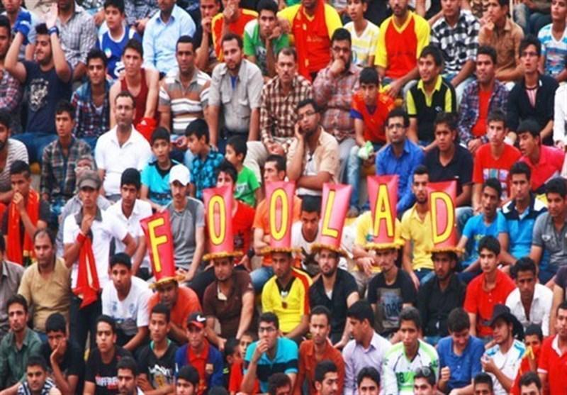 حاشیه دیدار فولاد - سایپا، تشویق فرکی و شعار علیه رفیعی و پورموسوی