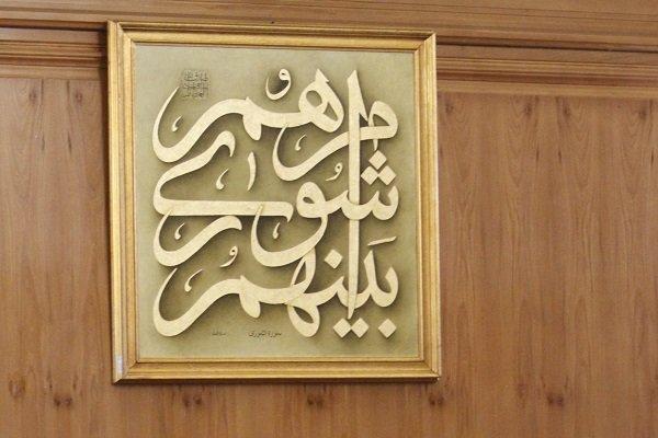 رئیس شورای شهر دزفول انتخاب شد