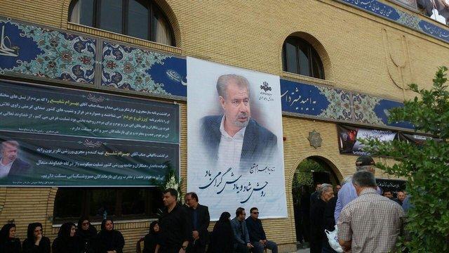 برگزاری مراسم درگذشت مرحوم شفیع با حضور جهانگیری