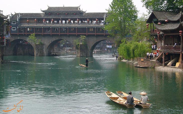 آشنایی با زیباترین شهرهای کوچک چین