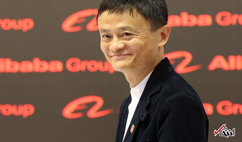 ثروتمندترین چهره فناوری چین راز موفقیت خود را فاش کرد ، تعریف جک ما از قانون طلایی 996