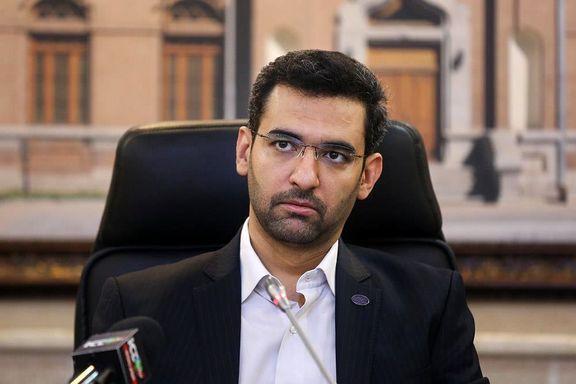 آذری جهرمی: گزارش منتشره در باره آسیب پذیری یک شرکت حمل و نقل صحت دارد