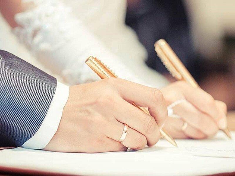 ثبت نام وام ازدواج فرزندان بازنشستگان کشوری شروع شد