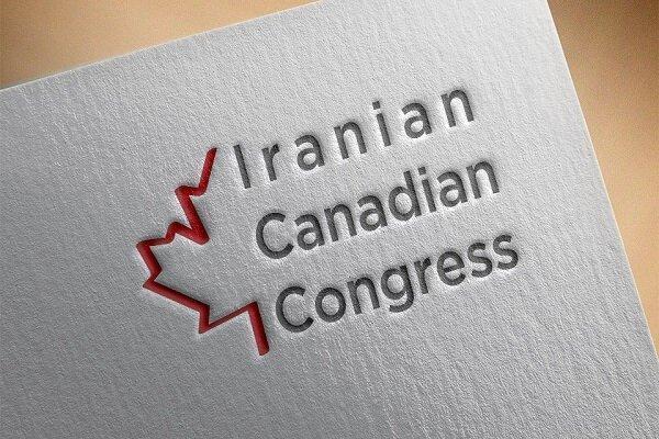 افزایش امضاهای طومار ایرانیان مقیم کانادا علیه خاوری و آل آقا