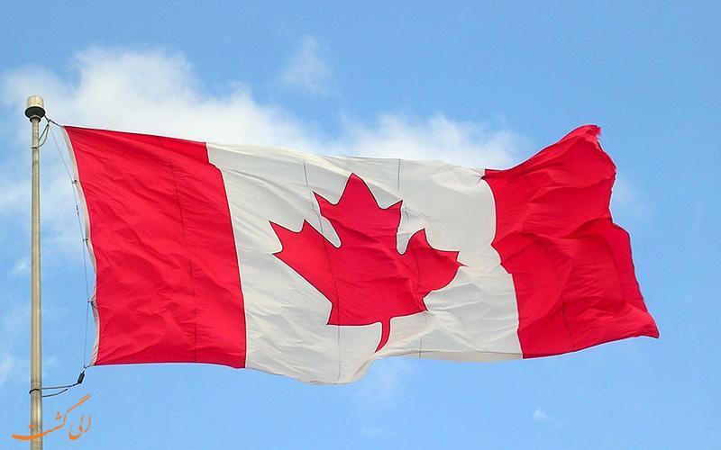 حقایق جالب درباره کانادا که احتمالا نشنیده اید!