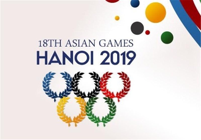 هانوی از میزبانی بازی های آسیایی 2019 انصراف داد
