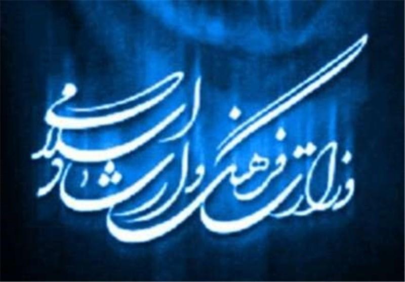 29 هنرمند ایرانی به مالزی می روند