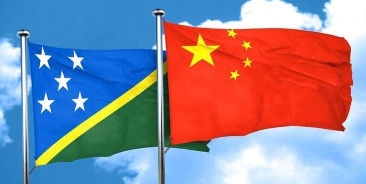 هشدار آمریکا به جزایر سلیمان درخصوص ایجاد رابطه با چین
