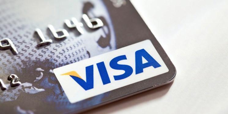 توافق ازبکستان و چین بر سر تسهیل صدور ویزا برای بازرگانان