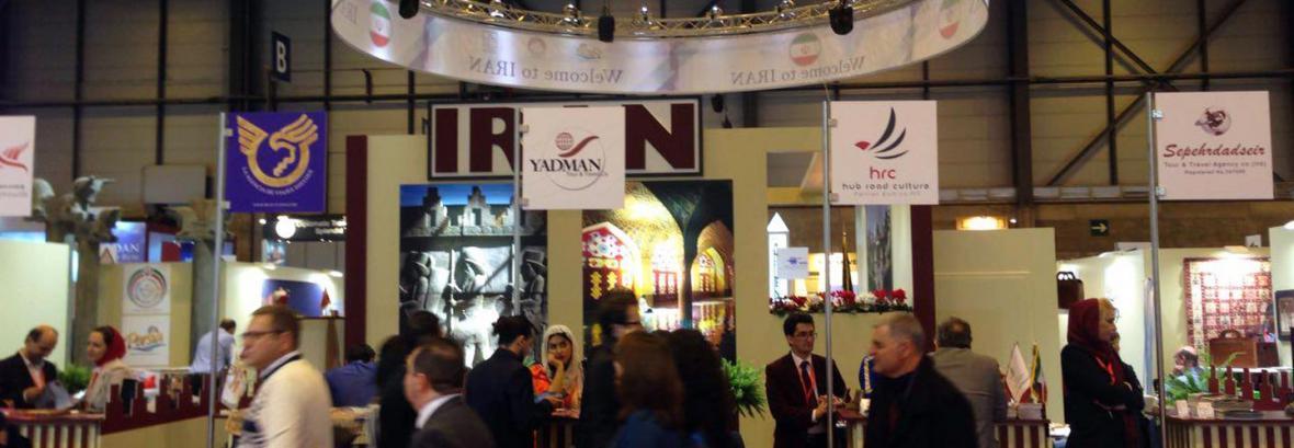 حضور شرکت های گردشگری ایران در نمایشگاه فیتور 2018 ، اولویت بازار چین است