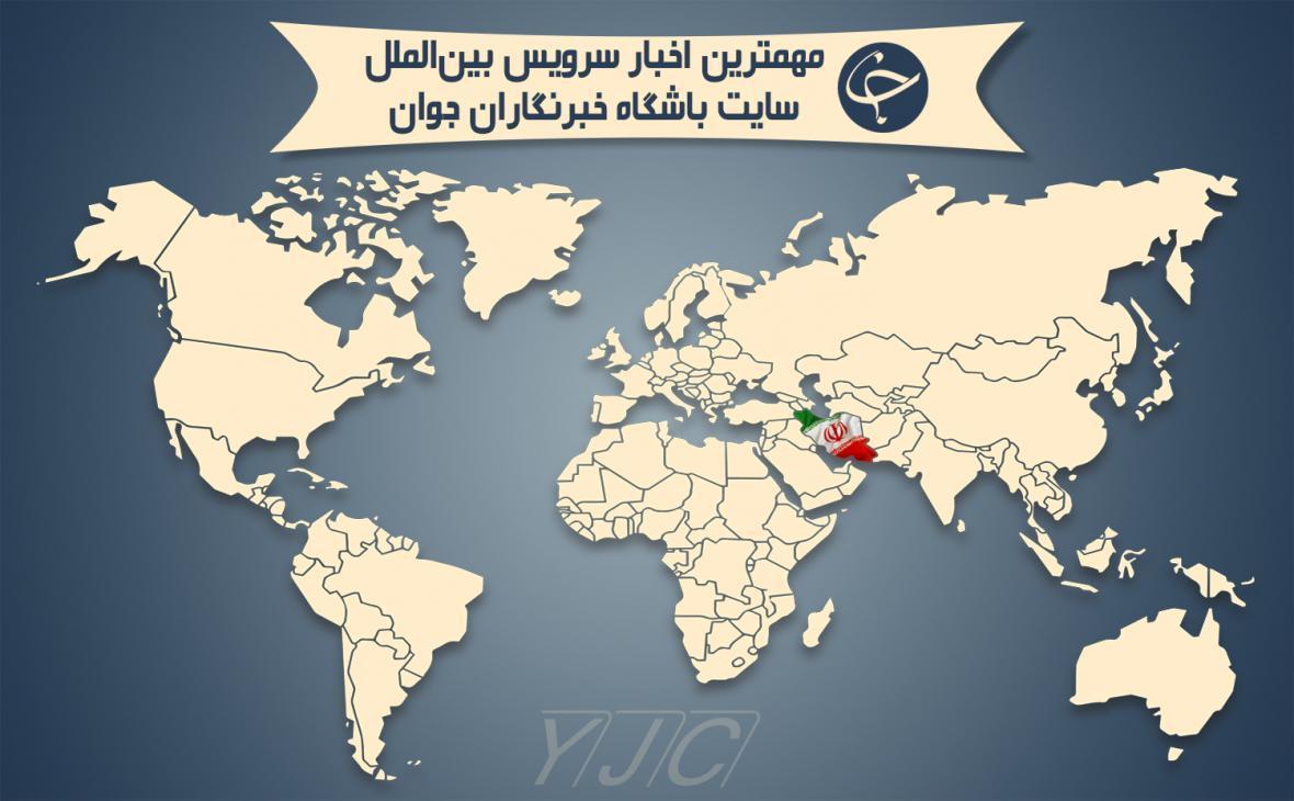 از عملیات یمنی ها علیه تاسیسات نفتی عربستان تا تاسیس کشوری مشکوک در آفریقا و استقبال عراقی ها از حضور مقتدی صدر در ایران