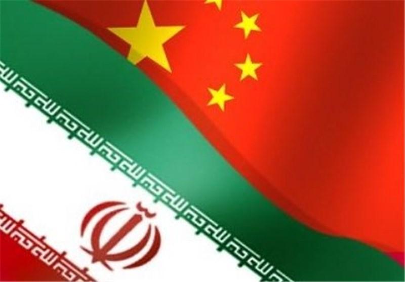 مبادلات ایران و چین 24 میلیارد دلار شد، تراز تجاری 9 میلیارد دلاری به نفع ایران