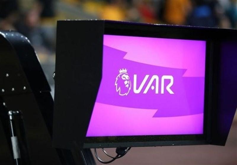 لیگ برتر انگلیس به دنبال معرفی VAR پیشرفته تر
