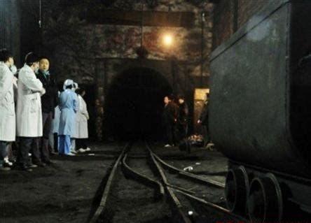 8 کشته و 10 زخمی بر اثر حادثه در معدن سنگ آهن در چین
