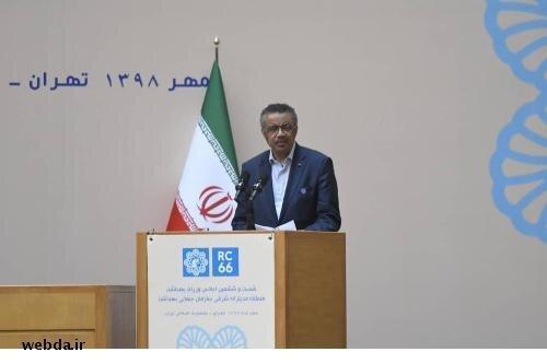ایران یک رهبر بهداشتی در منطقه است