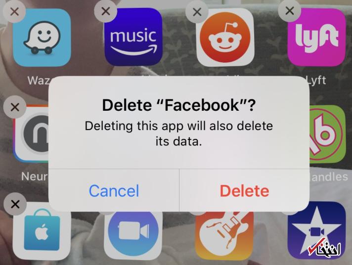 چگونگی حذف حساب فیس بوک در آیفون