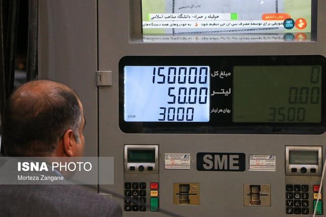 شایعه تک نرخی شدن قیمت بنزین رد شد