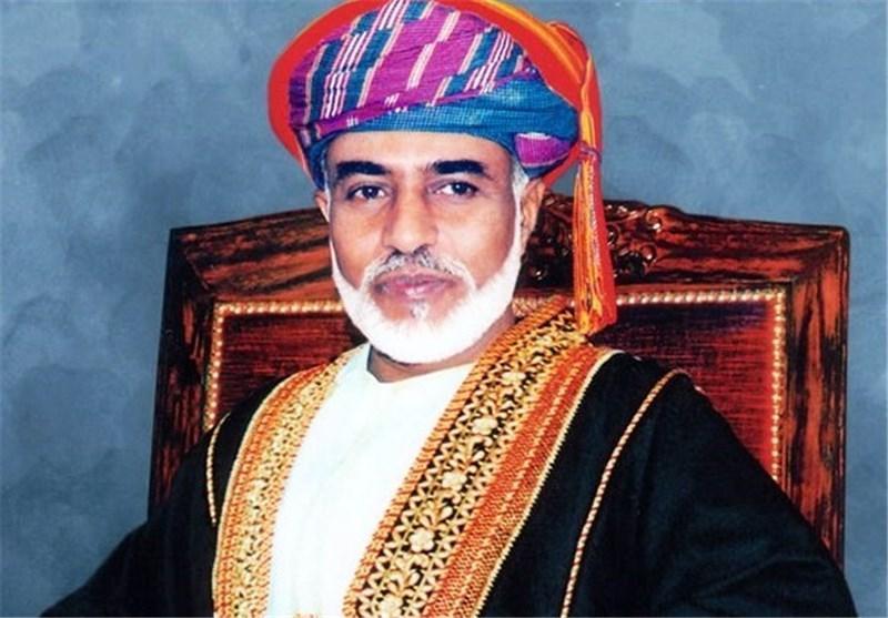 عمان، سلطان قابوس در سلامت به سر می برد