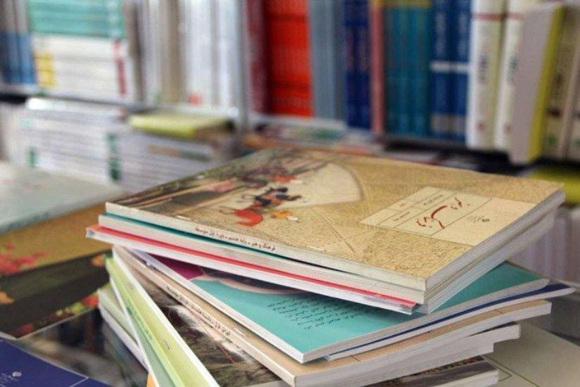 تدوین کتاب های ویژه دانش آموزان دختر و پسر برای آمادگی در برابر تهدیدات