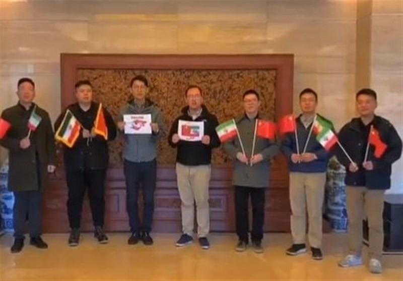 ویدئوی سفیر چین به زبان فارسی؛ ملت ایران و چین کنار هم با کرونا می جنگند