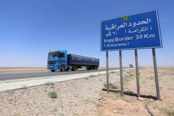 جزئیات افزایش صادرات ایران به عراق