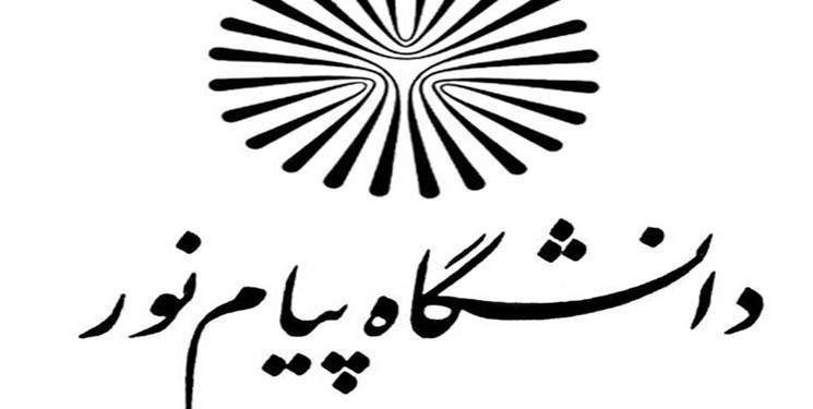 جشنواره بازی و سرگرمی های حرکتی پیغام نور تا تا 26 اردیبهشت برگزار می گردد