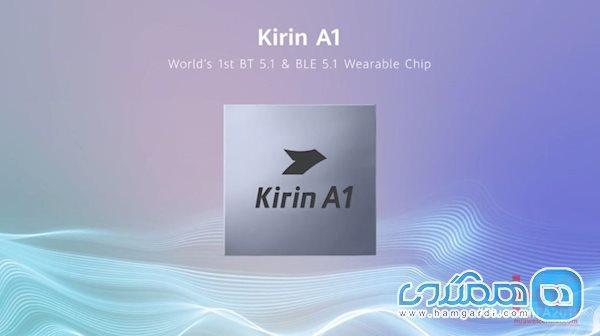 برنامه ریزی هوآوی برای رونمایی از محصولات جدید مجهز به چیپ ست Kirin A1