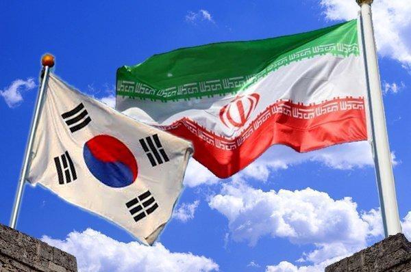 اعتراض وزارت خارجه کره جنوبی به سفیر ایران ، دارایی ایران در دو بانک کره جنوبی