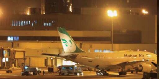 جزئیات جدید از حادثه هواپیمای ماهان ، اخطار خلبان ایرانی به خلبانان جنگنده های آمریکا ، مزاحمت آمریکا در حریم هوایی لبنان رخ داد نه سوریه