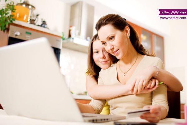 مادران شاغل و تاثیر اشتغال مادر بر تربیت فرزندان