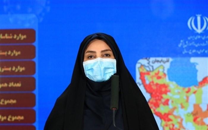 رکورد 9 ماهه کرونا شکسته شد؛ شناسایی 10463 بیمار جدید کرونا