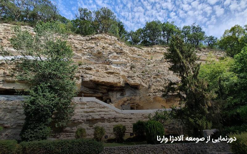 صومعه آلادژا وارنا؛جاذبه تاریخی و مذهبی بلغارستان