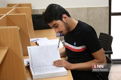 دانشگاه خلیج فارس در مقطع دکتری دانشجو پذیرش می کند