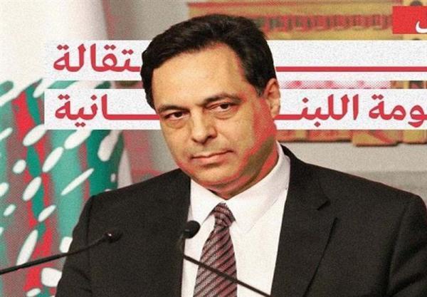 حسان دیاب: لبنان به مرز انفجار رسیده، حاضرم کنار بروم