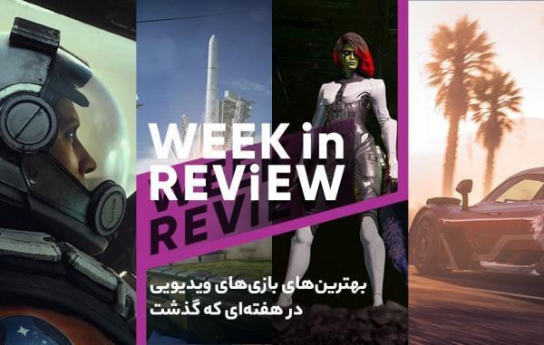 از فورتزا هورایزن 5 تا رونمایی های برتر تاریخ E3؛ بهترین های بازی های ویدیویی