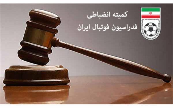 فوری؛ نتیجه دربی تهران تغییر کرد