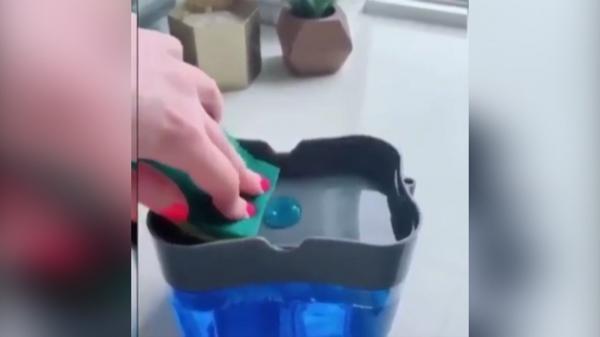 وسیله ای کاربردی برای خانه دارها
