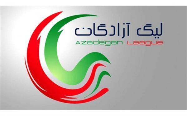 برنامه فصل تازه لیگ یک ایران اعلام شد